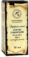 """Parfumuri și produse cosmetice Ulei esențial """"Pini siberieni"""" - Aromatika"""