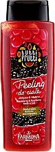 """Parfumuri și produse cosmetice Peeling-Gel de duș """"Fructe de pădure și zmeură"""" - Farmona Tutti Frutti Body Scrub"""