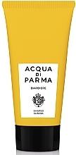 Parfumuri și produse cosmetice Șampon pentru barbă - Acqua Di Parma Barbiere