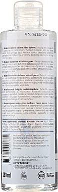 Apă micelară pentru toate tipurile de piele - Seal Cosmetics Micellar Cleansing Water — Imagine N2