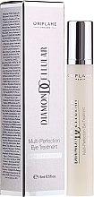 Parfumuri și produse cosmetice Cremă celulară de întinerire pentru pielea din jurul ochilor - Oriflame Diamond Cellular Eye Treatment