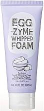 Parfumuri și produse cosmetice Spumă de curățare - Too Cool For School Egg Zyme Whipped Foam