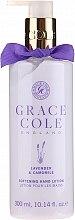 Parfumuri și produse cosmetice Loțiune cu extract de lavandă și mușețel pentru mâini - Grace Cole Lavender & Camomile Hand Lotion