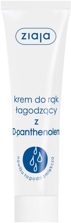 Cremă hidratantă pentru mâini cu D-panthenol - Ziaja Hand Cream