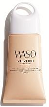 Parfumuri și produse cosmetice Cremă hidratantă si tonifiantă - Shiseido Waso Color-Smart Day Moisturizer SPF30