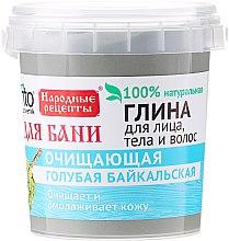 Parfumuri și produse cosmetice Argilă de față, corp și păr, pentru baie - FitoKosmetik