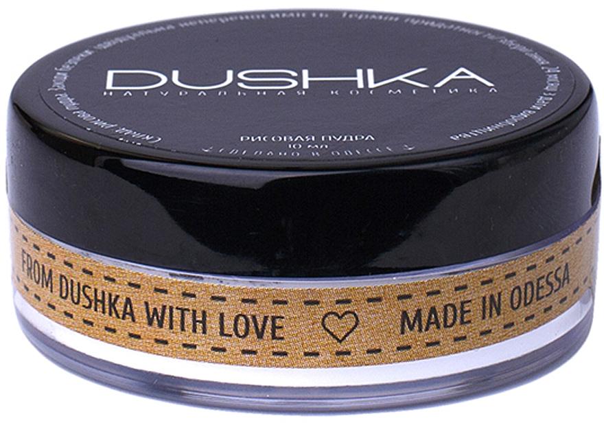 Pudră din orez pentru față - Dushka