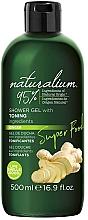 Parfumuri și produse cosmetice Gel tonifiant de duș - Naturalium Shower Gel With Toning