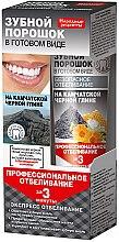 Parfumuri și produse cosmetice Praf de dinți - FitoKosmetik Rețete populare