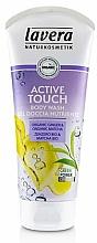 "Parfumuri și produse cosmetice Gel de duș - Lavera Body Wash Active Touch ""Organic Ginger & Organic Matcha"""