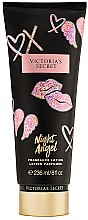 Parfumuri și produse cosmetice Loțiune parfumată de corp - Victoria's Secret Night Angel Fragrance Lotion