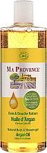 """Parfumuri și produse cosmetice Gel de duș organic """"Ulei de argan"""" - Ma Provence Bath & Shower Gel Argan Oil"""