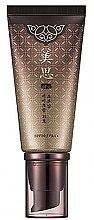 Parfumuri și produse cosmetice Fond de ten anti-îmbătrânire - Missha Cho Bo Yang BB Cream SPF30