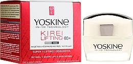 Parfumuri și produse cosmetice Cremă de zi antirid - Yoskine Kirei Lifting Face Cream 60+