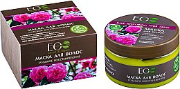 """Parfumuri și produse cosmetice Mască de păr """"Regenerare"""" - ECO Laboratorie Hair Mask"""