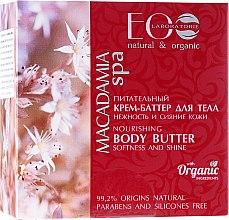 """Parfumuri și produse cosmetice Unt nutritiv de corp """"Finețea și strălucirea pielii"""" - ECO Laboratorie Macadamia SPA Body Butter"""
