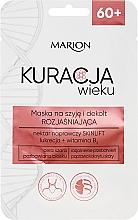Parfumuri și produse cosmetice Mască cu efect luminos pentru gât și decolteu - Marion Age Treatment Mask 60+