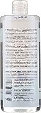 Apă micelară pentru toate tipurile de piele - Seal Cosmetics Micellar Cleansing Water — Imagine N4