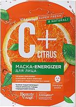 Parfumuri și produse cosmetice Mască din țesătură pentru față - Fito Kosmetik Vitamin C + Citrus Power