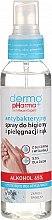 """Parfumuri și produse cosmetice Spray antibacterian pentru mâini """"Bumbac"""" - Dermo Pharma Antibacterial Hand Spray"""