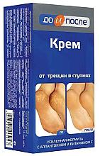 Parfumuri și produse cosmetice Cremă pentru picioare crăpate - Do i Posle