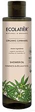 """Parfumuri și produse cosmetice Ulei de duș """"Fermitate și relaxare"""" - Ecolatier Organic Cannabis Shower Oil"""