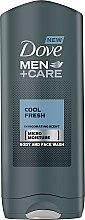 Gel de duș - Dove Men+Care Cool Fresh — Imagine N1
