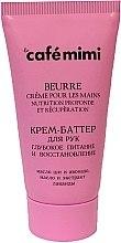 """Духи, Парфюмерия, косметика Крем-баттер для рук """"Глубокое питание и восстановление"""" - Cafe Mimi Hand Cream Oil"""