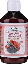 Parfumuri și produse cosmetice Lapte pentru față - Eco U Poppy Seed Oil Cleansing Milk