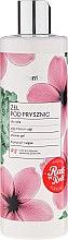 Parfumuri și produse cosmetice Gel de duș - Vis Plantis Herbal Vital Care Shower Gel Monoi Oil + Algae