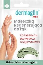 Духи, Парфюмерия, косметика Регенерирующая маска для рук - Dermaglin
