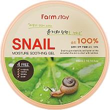 Parfumuri și produse cosmetice Gel cu extract de Mucină de Melc - FarmStay Moisture Soothing Gel Snail