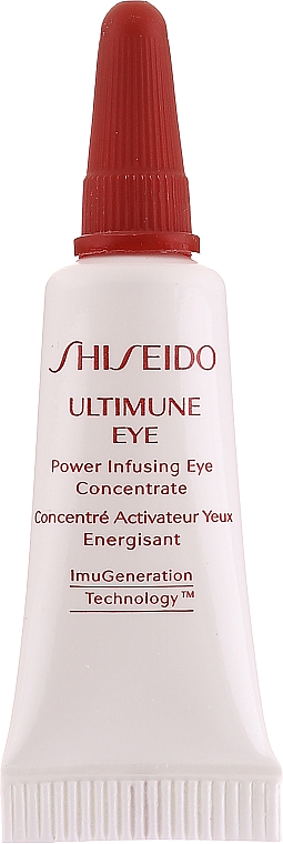 Set - Shiseido Ultimune (conc/50ml + foam/15ml + softner/30ml + conc/3ml) — Imagine N5