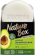 Духи, Парфюмерия, косметика Твердый шампунь для волос - Nature Box Avocado Dry Shampoo