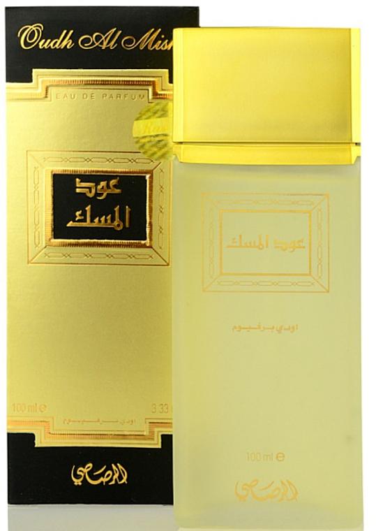 Rasasi Oudh Al Misk - Apă de parfum