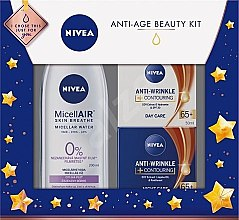 Parfumuri și produse cosmetice Set - Nivea Anti-Age Beauty Kit (mic/water/200ml+cream/50ml+cream/50ml)