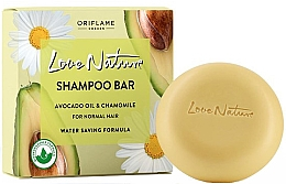 Духи, Парфюмерия, косметика Твердый шампунь для нормальных волос с авокадо и ромашкой - Oriflame Love Nature Shampoo Bar Avocado Oil & Chamomile For Normal Hair