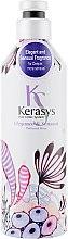 "Parfumuri și produse cosmetice Balsam de păr ""Elegance"" - KeraSys Elegance & Sensual Perfumed Rince"