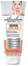 Parfumuri și produse cosmetice Mască de față - Naturalium White Plus Whitening Facial Mask