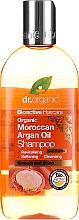 "Parfumuri și produse cosmetice Șampon ""Ulei de argan"" - Dr. Organic Bioactive Haircare Moroccan Argan Oil Shampoo"