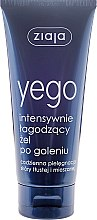 "Parfumuri și produse cosmetice Gel după ras ""Yego"" - Ziaja After Shave Gel"