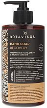 Parfumuri și produse cosmetice Săpun lichid pentru mâini cu ulei de camelie - Botavikos Recovery Hand Soap