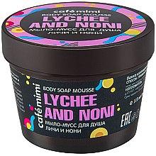 Parfumuri și produse cosmetice Săpun pentru duș - Cafe Mimi Body Soap Mousse Lychee And Noni