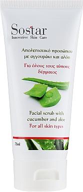 Scrub cu castravete și Aloe Vera pentru față - Sostar Facial Scrub With Cucumber & Aloe — Imagine N1