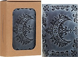 """Parfumuri și produse cosmetice Săpun solid """"Carbon activat"""", Semilună - Wooden Spoon Bar Soap"""