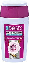 Parfumuri și produse cosmetice Loțiune cu apă de trandafir pentru corp - Nature of Agiva Roses Body Lotion