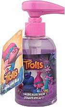 Parfumuri și produse cosmetice Săpun lichid - Corsair Trolls Singing Hand Wash