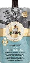 Parfumuri și produse cosmetice Mască pentru păr - Retepti babushki Agafii