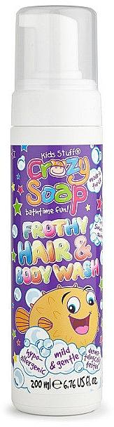 Пенный гель для мытья волос и тела - Kids Stuff Crazy Soap Frothy Hair & Body Wash — фото N1