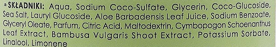 """Набор """"Бамбук и лемонграсс"""" - BeBio Bamboo And Lemongrass (sh/gel/400ml + b/lot/200ml + hand/cream/75ml + deo/50ml) — фото N3"""